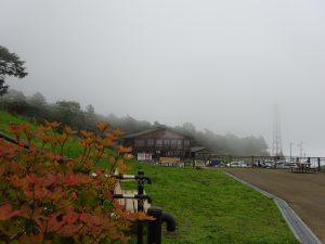 霧降高原はもう秋